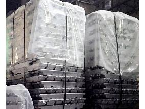 昇元鋁業有限公司