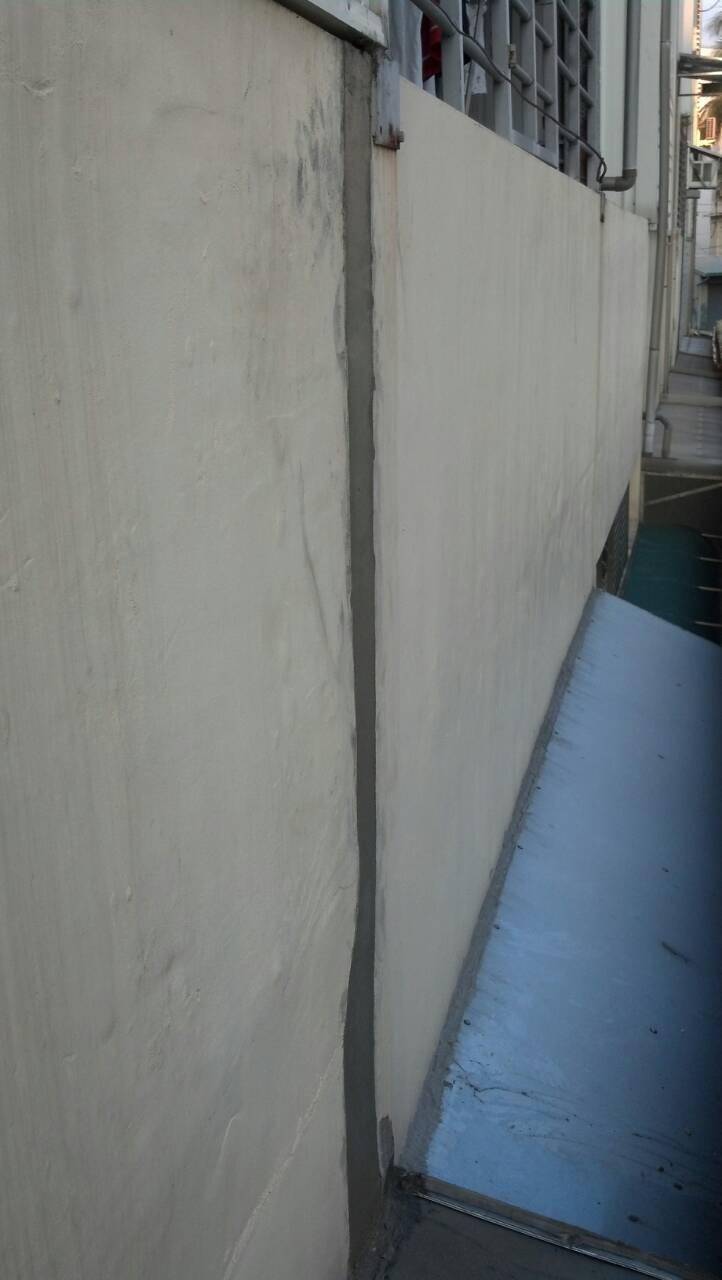 伸縮縫防水施作