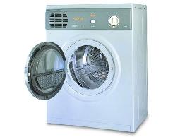 """~下雨天有了\\\""""它\\\""""就不憂鬱了~三洋5公斤乾衣機"""