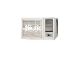 禾聯窗型冷氣.2級豪華型