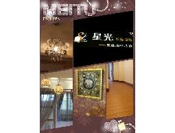 星光燈飾-窗簾,居家修繕的好幫手。