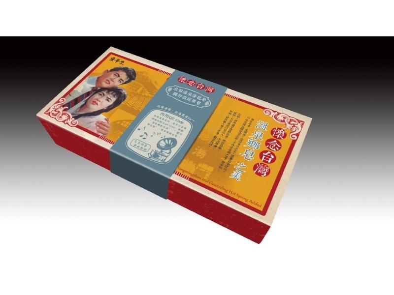懷念台灣 溫泉鄉皂禮盒