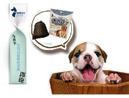 7Pets 寵物皂 部落客免費試用推薦活動開跑