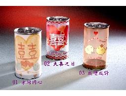 婚禮小罐、糖果罐、婚禮小物(量大可議價)