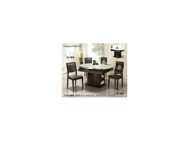 主管椅餐椅吧台椅摺疊椅會客椅