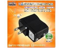 通過認証團購USB充電器電源供應器造製商,1A大電流,移動電源推薦