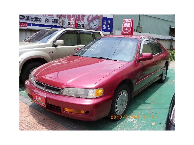 SUM 鴻宇汽車最佳優值帶步車 HONDA ACCORD 2.0
