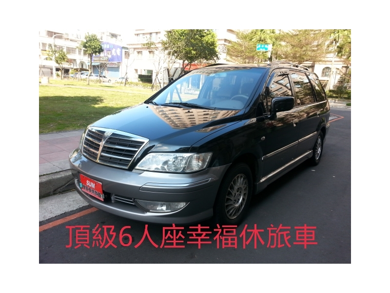 SUM 鴻宇汽車 SAVRIN 6人座頂級豪華版~ABS.天窗˙影音VCD+倒車影像~
