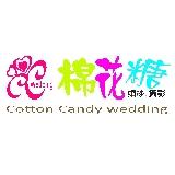 台北自助婚紗推薦-棉花糖婚紗攝影工作室