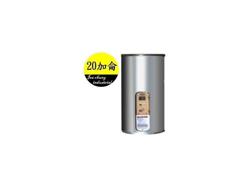 (祥益廚具)亞昌牌不鏽鋼電熱水器EH-08數位標準型8加侖電能熱水器☆特價中☆
