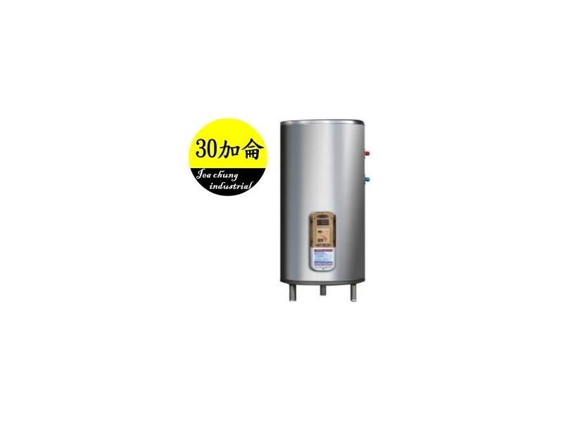 (祥益廚具)亞昌牌不鏽鋼電熱水器EH-30數位標準型30加侖電能熱水器☆來電特價優惠☆