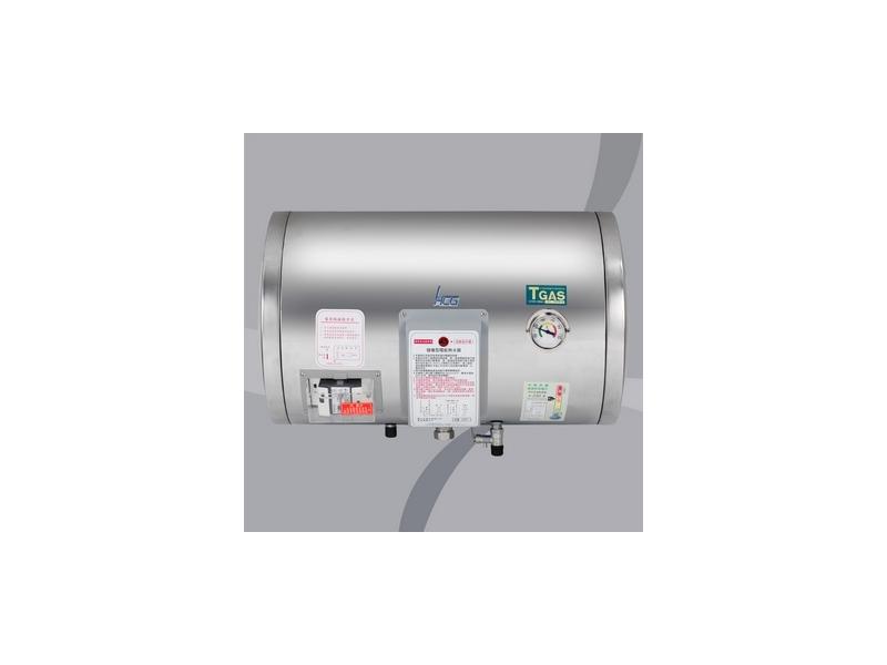 和成牌HCG電熱水器 EH12BAW4☆橫掛式12加侖儲熱式電熱水器☆0983375500
