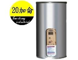 (祥益廚具)亞昌牌不鏽鋼電熱水器EH-20數位標準型20加侖電能熱水器☆來電特價優惠☆
