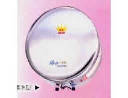 (祥益廚具)鑫司牌小精靈快速加熱電能熱水器KS-8S6內外不鏽鋼標準型8加侖儲存式電熱水器