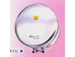 (祥益廚具)鑫司牌小精靈快速加熱電能熱水器KS-8V6彩妝標準型8加侖(出租房東的最愛安全
