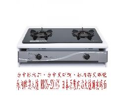 林內牌崁入爐RBTS-201GN日本原裝內焰火爐頭玻璃面☆0921737333
