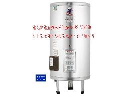 TENCO電光牌電能熱水器50加侖ES-83B050電熱水器台中電光牌0921737333