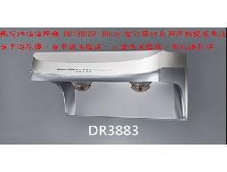櫻花牌抽油煙機 DR3883SL 80cm 智能風控系列渦輪變頻馬達0921737333☆