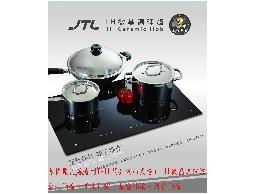 喜特麗瓦斯爐 JT-IH238 檯面式雙口 IH微晶調理爐☆來電特價☆0921737333