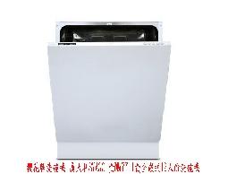櫻花牌洗碗機 義大利SVAGO ☆MW7711☆全嵌式12人份洗碗機☆0921737333