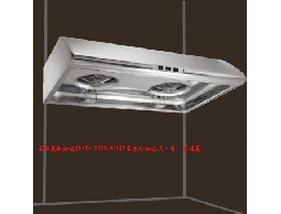 (YOYA)喜特麗排油煙機JT-1331M 標準型除油煙機0983375500