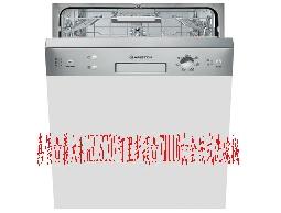 (YOYA)嘉儀☆義大利ARISTON阿里斯頓☆7M116全嵌式洗碗機0983375500