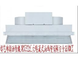 (YOYA)櫻花牌排油煙機DR3592AL隱藏式渦輪變頻觸控介面80☆0983375500
