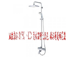 (YOYA)凱撒衛浴S478C 、LED 隨水溫變化顏色淋浴蓮蓬頭花灑0983375500