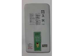 (YOYA)五聯牌熱水器-ASE-5702☆10L數位恆溫屋外型熱水器☆來電特價☆0983
