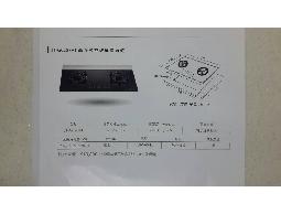 喜特麗JT-GC288AT iLife 智能連動-晶焱觸控玻璃檯面爐☆0983375500