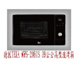 (YOYA)德國TEKA MWS-20BIS 39公分高微波烤箱 ☆來電特價0983375