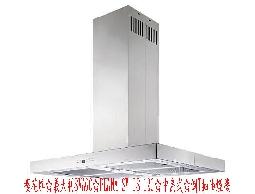 義大利SVAGO☆PLANA SV IS 120中島式☆倒T抽油煙機☆0983375500