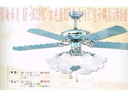"(YOYA)藝術吊扇 QF-06193C 炫光藍60\\\""馬達附IC電子開關5葉6燈☆來電特價"
