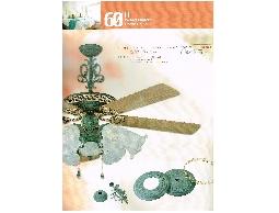 YOYA古典系列 典雅 吊扇燈 (吊扇+燈具)5葉6燈60吋附IC電子開關QF-1317