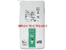 YOYA)五聯牌熱水器 ASE-5902☆大廈用15排火數位恆溫熱水器☆銅製超大水盤