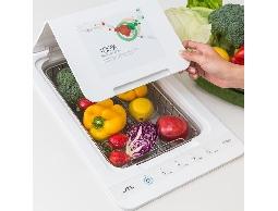 喜特麗JT-7800☆崁入式超音波蔬果清潔機☆可拆卸式上蓋☆清洗蔬菜水果☆不鏽鋼菜籃組