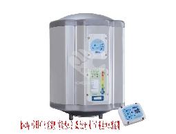 (YOYA)怡心牌 ES-619T 可調溫型 電能熱水器 25.3公升 4.5KW 電能熱