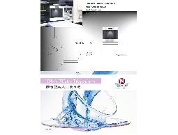 (YOYA)櫥櫃型崁入式飲水機 TR-5-3 冰冷熱三溫飲水機☆來電0983375500