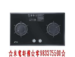 (YOYA)豪山牌SB-2206歐化玻璃檯面爐☆來電特價0983375500☆台中檯面爐、