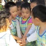 新竹市私立同心園幼兒園