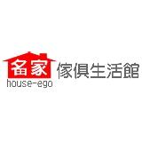 名家家具生活館-昇頤企業有限公司