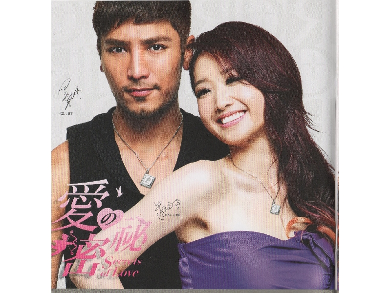 2013年七夕羅亞戴蒙鋼飾商品~愛的秘密!!!主打對墜「愛的秘密」台灣地區限量500對,特