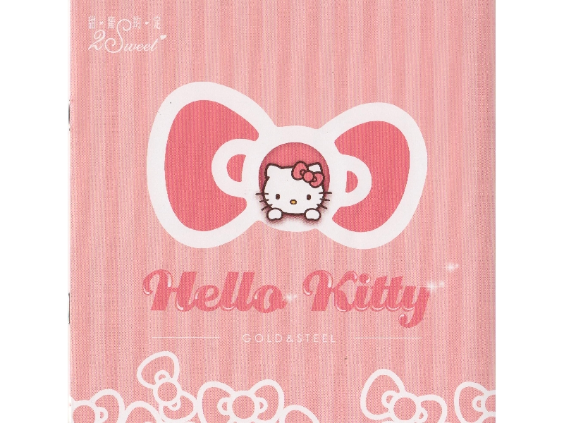 購買此本Hello kitty系列商品~送繽紛馬卡龍色珠寶木盒,數量有限送完為止!!