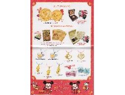迪士尼寶寶金飾~~送给彌月寶寶最棒最貼心的禮物^ ^