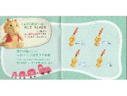 即日期選購2013寶貝遊樂園系列產品~就送限量小金龍玩偶~等著你帶回家喔^^