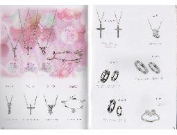 2013年西洋情人節d2鋼飾~要加強情人間的love power ,挑選成雙成對的飾品,讓