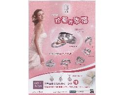 K\'OR母親節系列飾品買10分對戒贈送珍珠墜喔!!優惠到六月底~動作要快喔^^