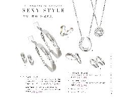 七夕情人節鋼飾系列~d2~MISS SEXY