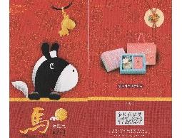 送給馬年彌月寶寶最佳的心意禮物^^馬年如意彌月系列商品~