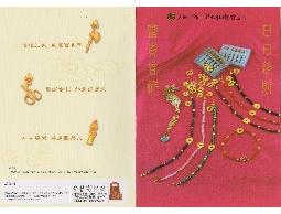 大鈺彩色平安結項鍊&手鍊系列~富貴吉祥、日日進財......等。